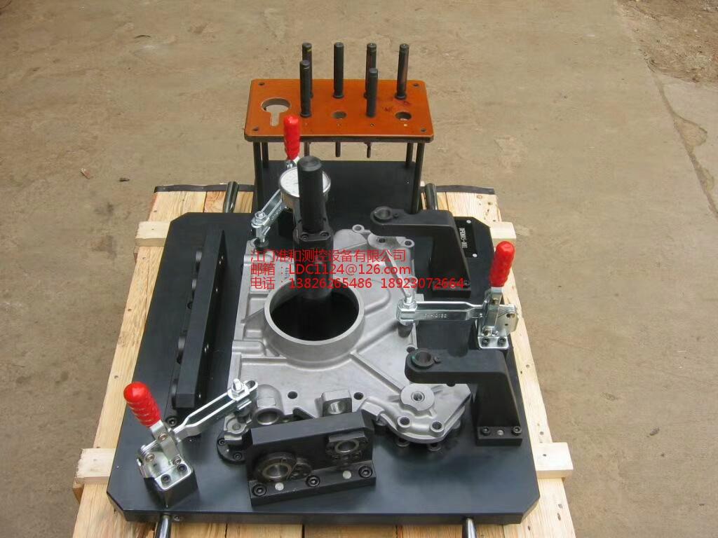 汽车箱体综合测量检具